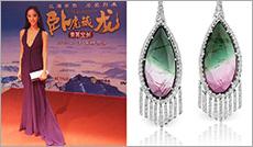 Shurya Chang